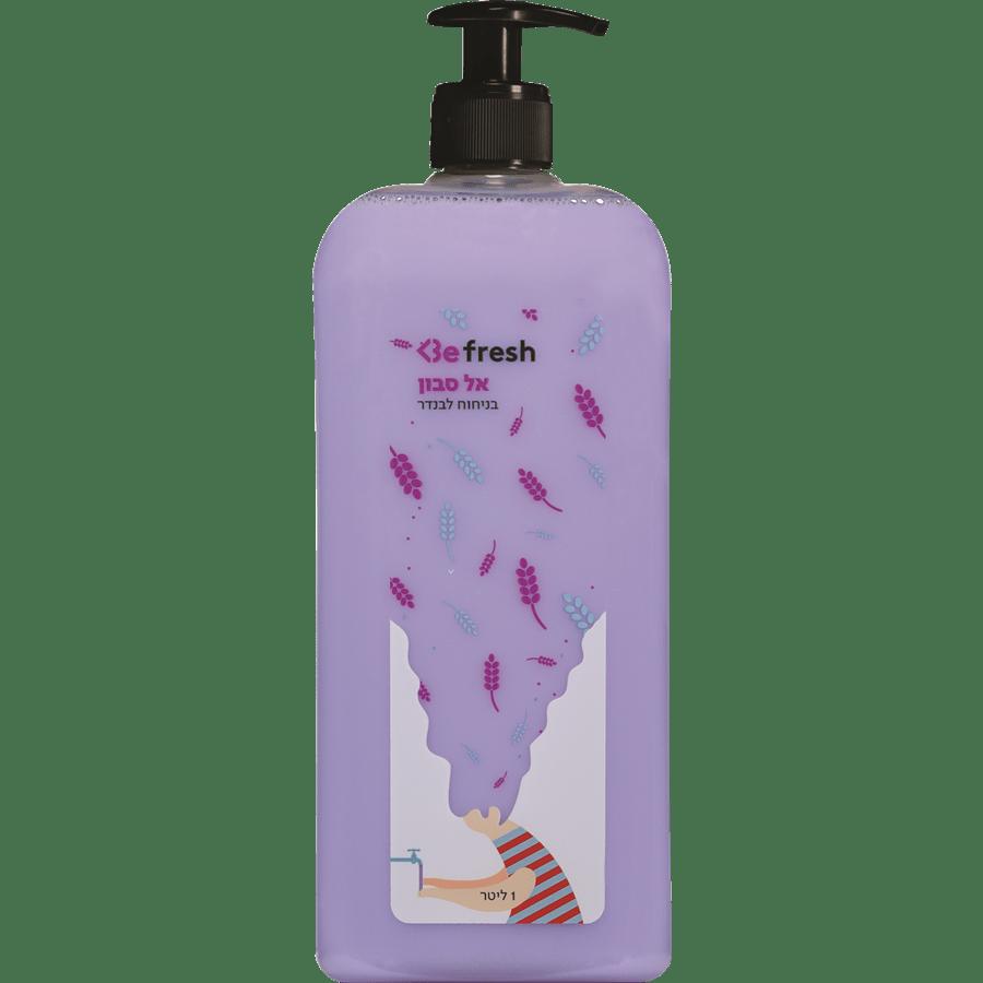 Be אל סבון לבנדר