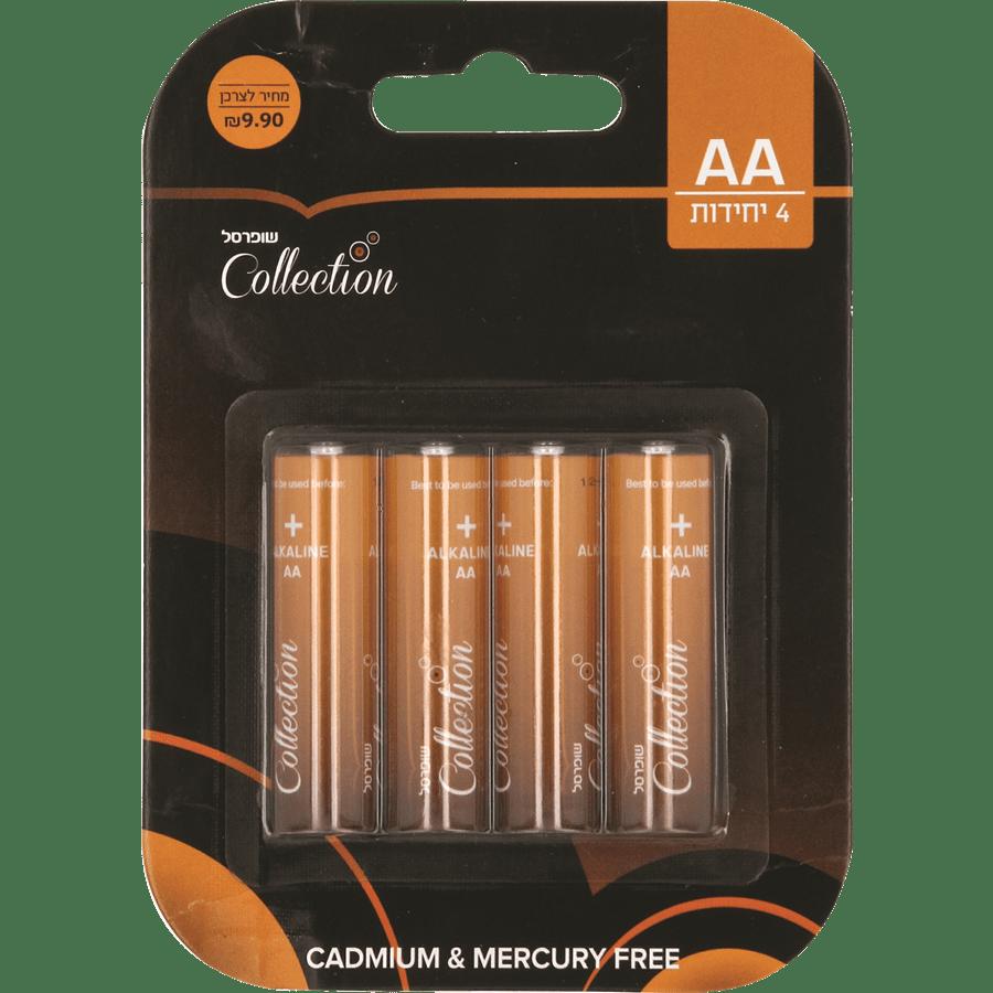רביעיית סוללות AA שופרסל