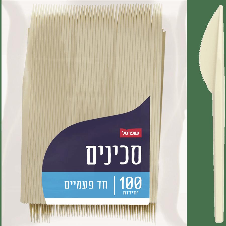 סכין קרם