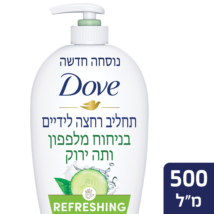 דאב סבון ידיים מלפפון