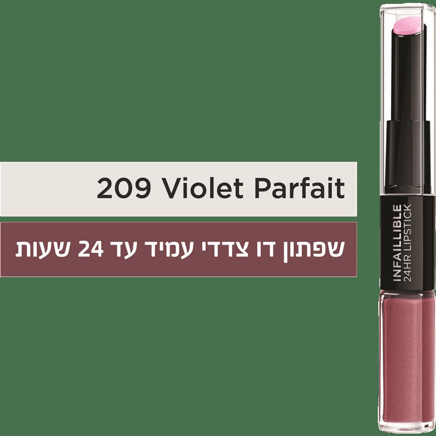 שפתון אינפליבל X3 209