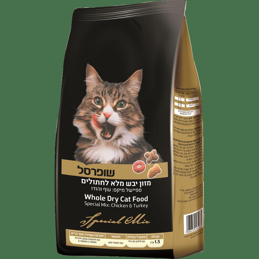 מזון לחתולים מיקס שופרסל