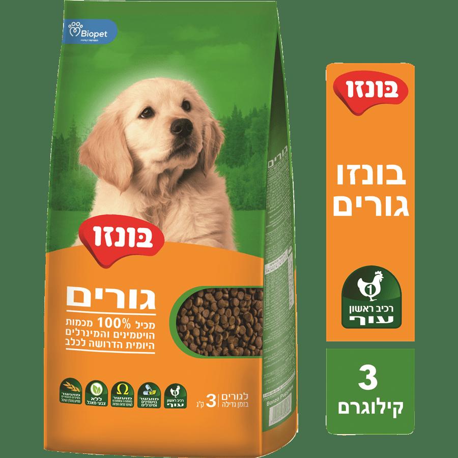 בונזו מזון לגורים