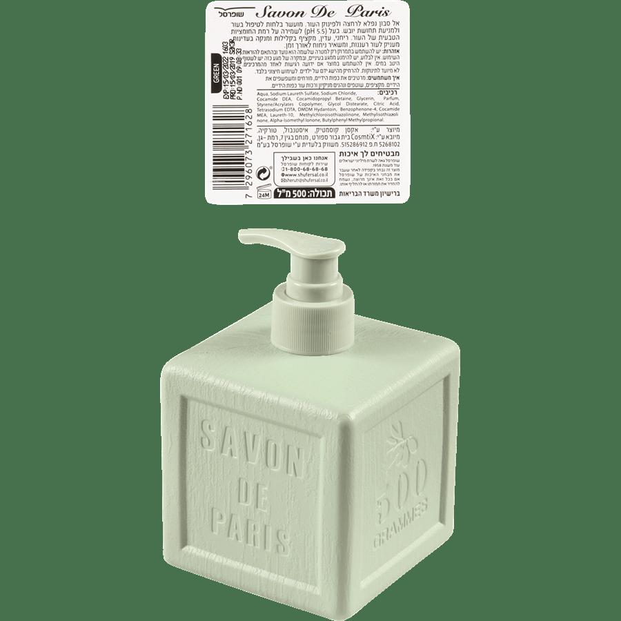 סבון קוביה ירקרק