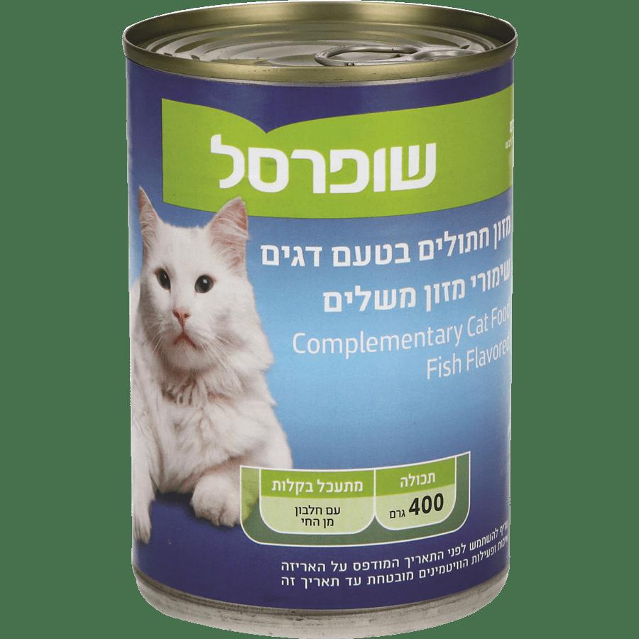 מזון חתולים בטעם דגים