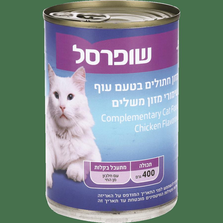 מזון חתולים בטעם עוף