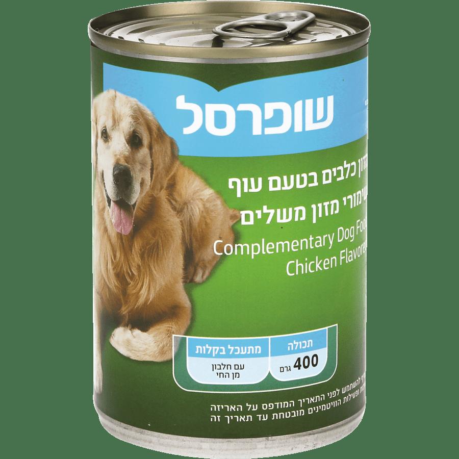 מזון כלבים בטעם עוף