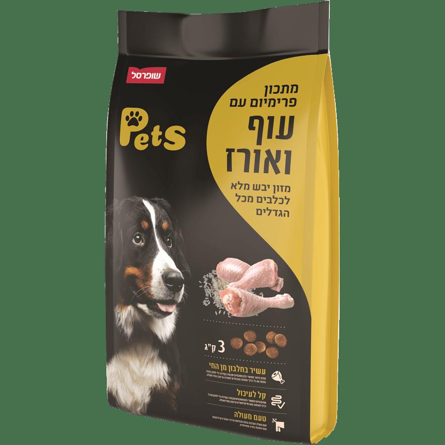 מזון לכלבים עוף ואורז