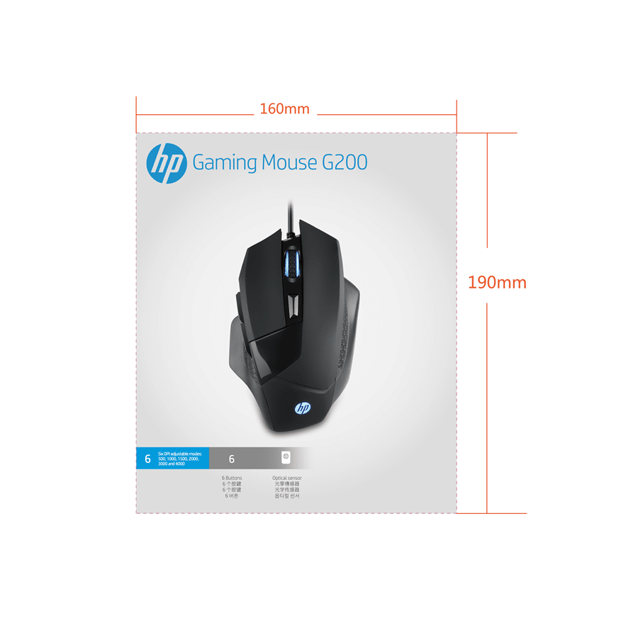 עכבר גיימינג G200B