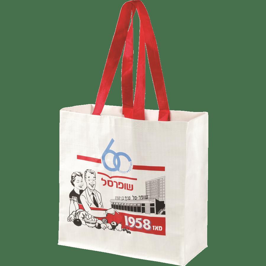תיק קניות רב פעמי
