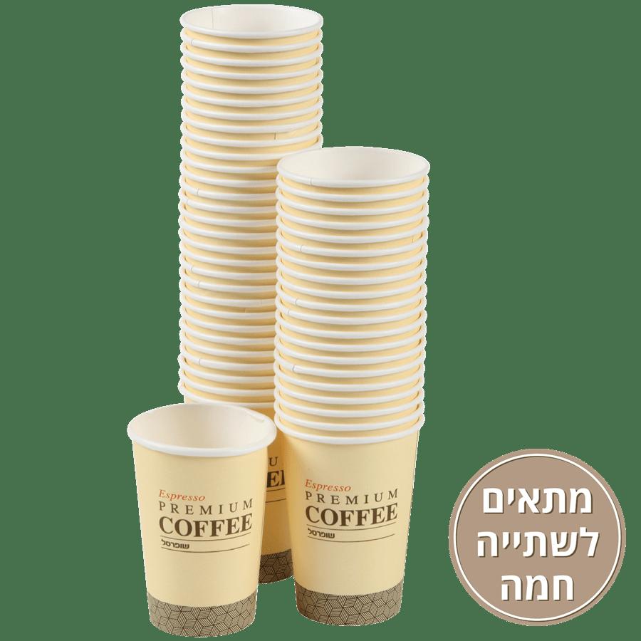 כוסות גדולות לשתייה חמה