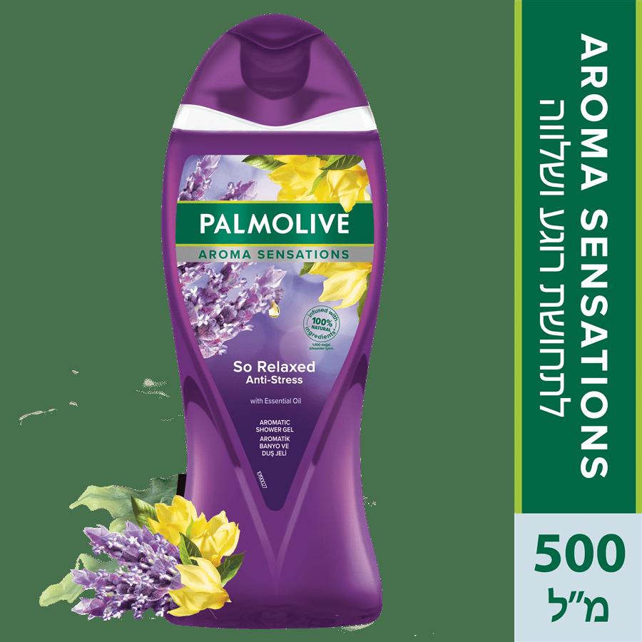 סבון נוזלי ארומה פלמוליב