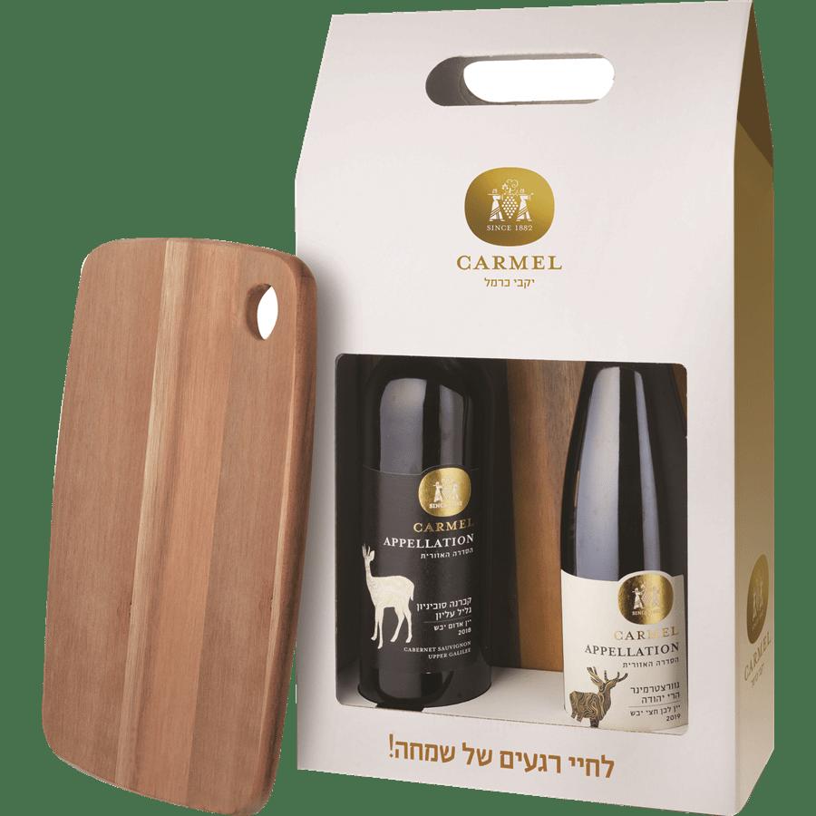 יינות הסדרה אזורית+בוצ'ר