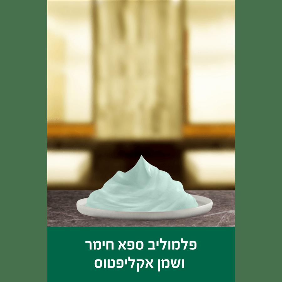 סבון פלמוליב טונוס