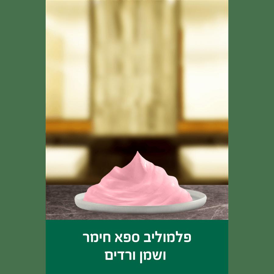 סבון פלמוליב חימר