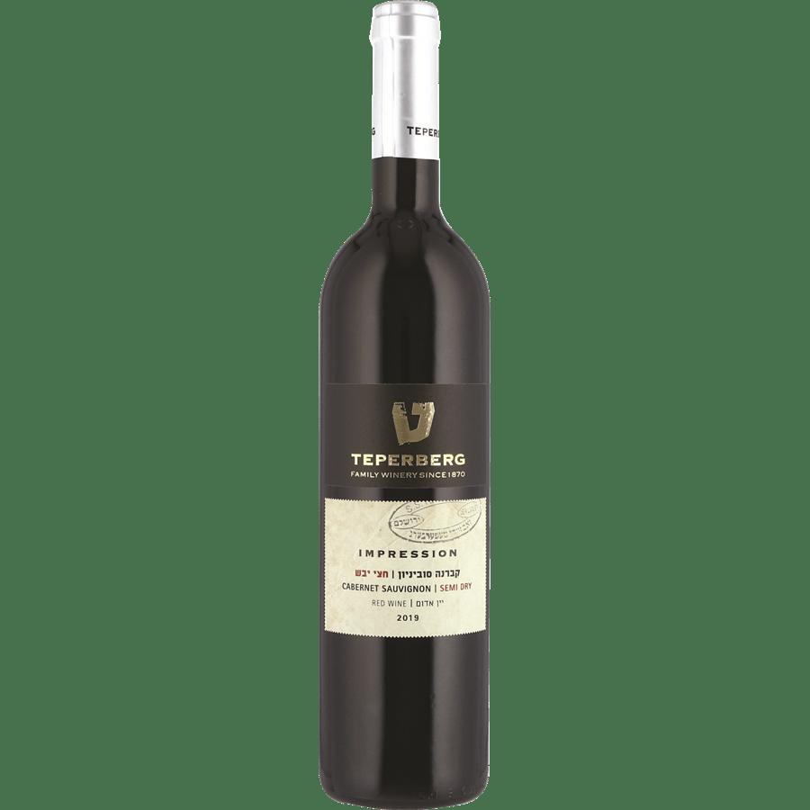 יין חצי יבש אימפרשן