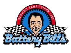 Battery Bill's, Honolulu, , HI