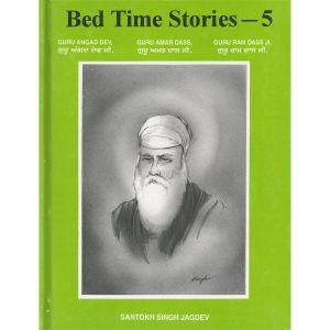 Bedtime Stories 5- Guru Amar Dev Ji