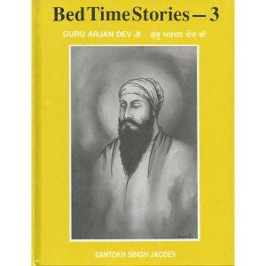 Bedtime Stories 3- Guru Arjan Dev Ji
