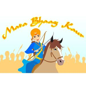 Mata Bhaag Kaur Jee