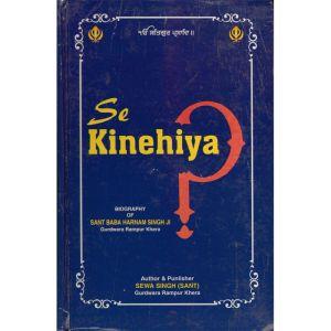 Se Kinehiya