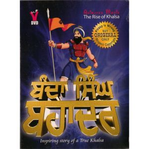 Rise of The Khalsa Animated Film