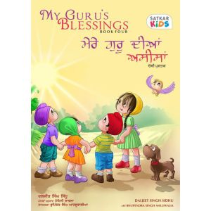 My Guru's Blessings - Book 4