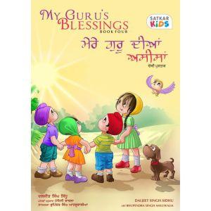 My Guru's Blessings - Book 4