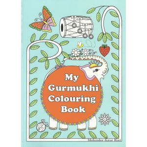 My Gurmukhi Colouring Book