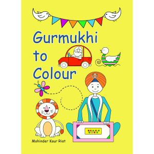 Gurmukhi to Colour