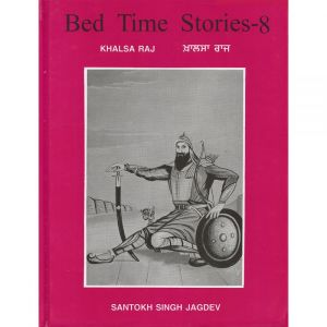 Bed Time Stories - 8 - Khalsa Raj