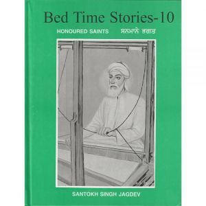 Bedtime Stories - 10 - Honoured Saints