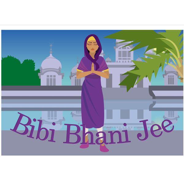 Bibi Bhani Jee