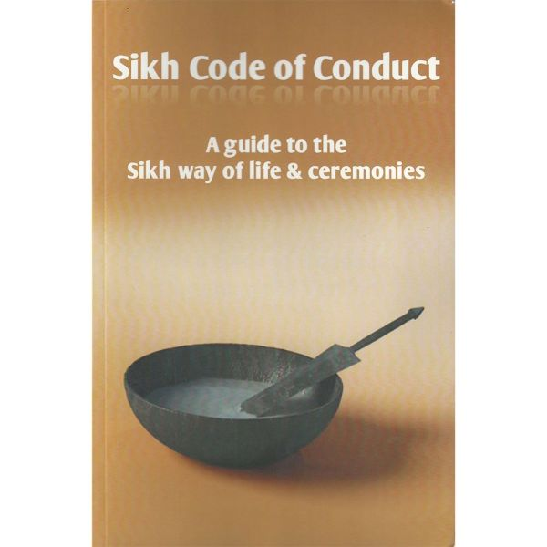 Sikh Code of Conduct 1