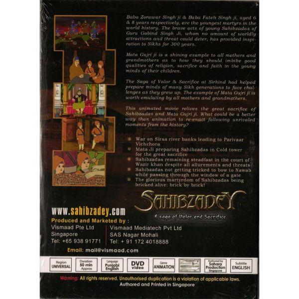 Sahibzadey Animated Film 2