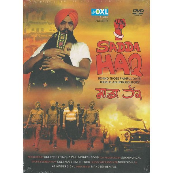 Sadda Haq Movie DVD 1