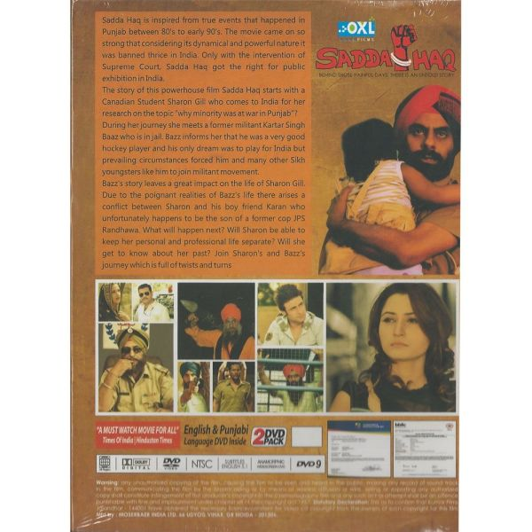 Sadda Haq Movie DVD 2