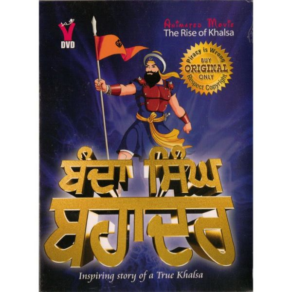 Rise of The Khalsa Animated Film 1