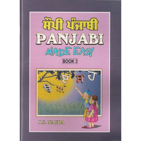 Panjabi Made Easy (Book 3) 1