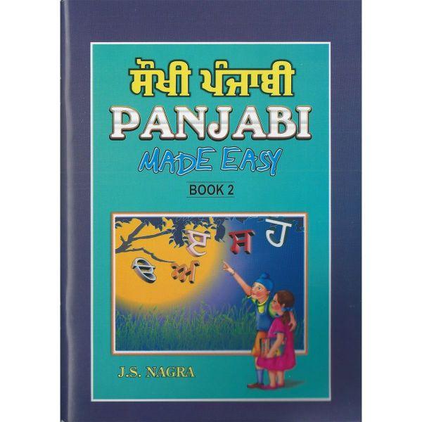 Panjabi Made Easy (Book 2) 1