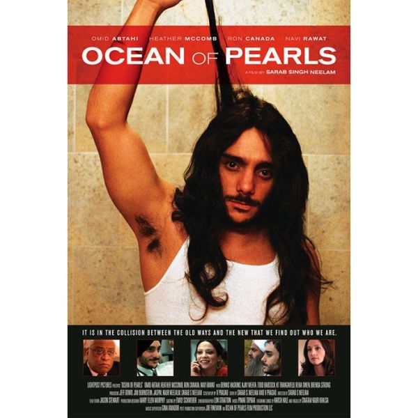 Ocean of Pearls Movie 1