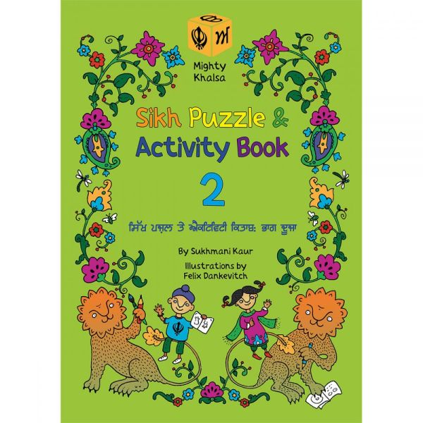 Mighty Khalsa Sikh Puzzle & Activity Book 2 1