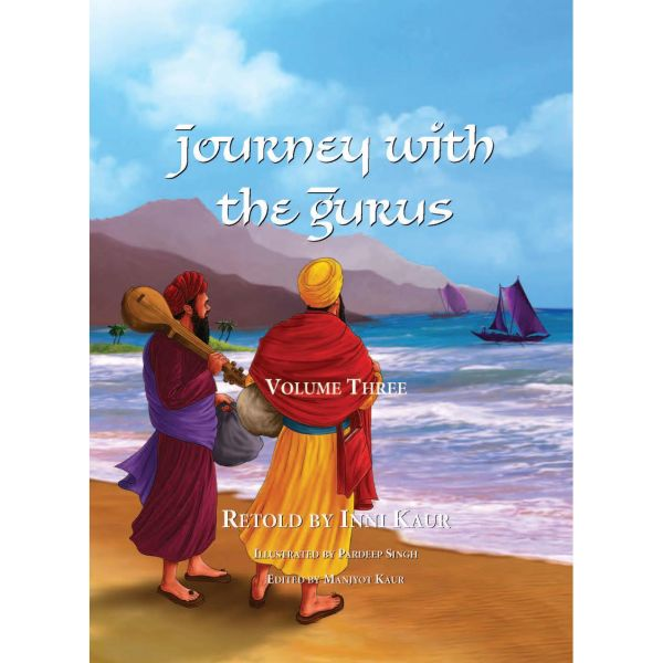 Journey with the Gurus – Volume 3 1