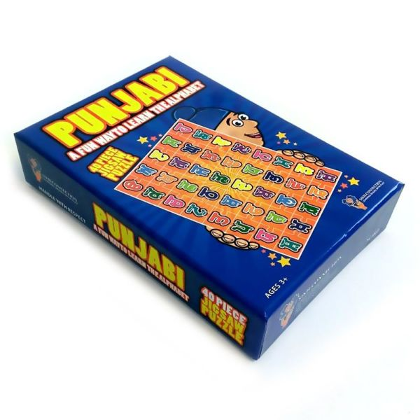 Jigsaw Puzzle – Punjabi 1