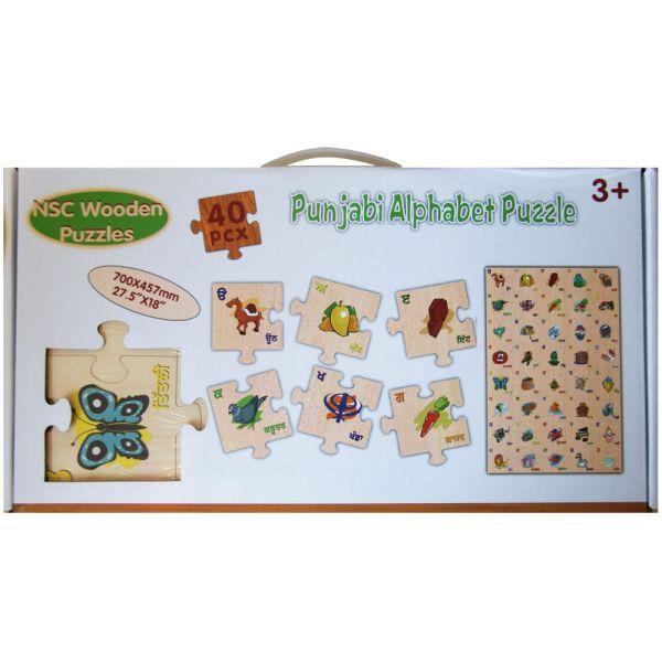 Jigsaw Puzzle – Wooden Punjabi Alphabet 1