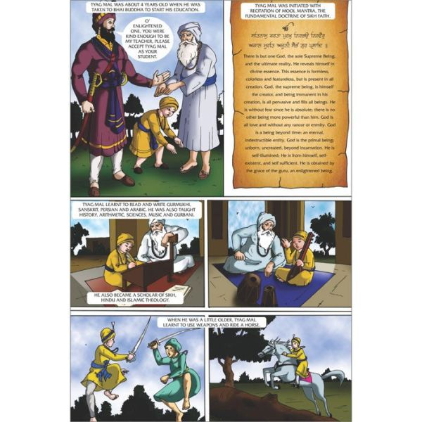 Guru Tegh Bahadhur Jee Graphic Novel 4
