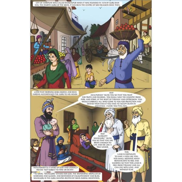 Guru Tegh Bahadhur Jee Graphic Novel 5