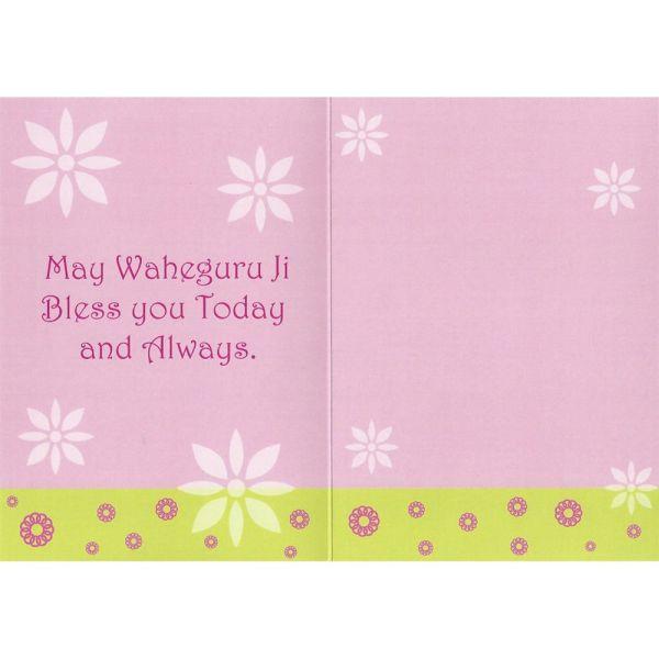 Happy Birthday Card – Kaur Balloons 2