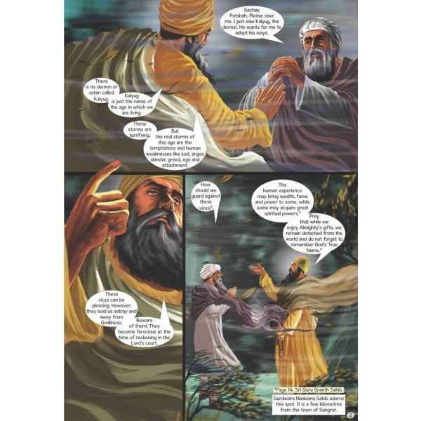 Guru Nanak Dev Jee Graphic Novel Volume 4 2