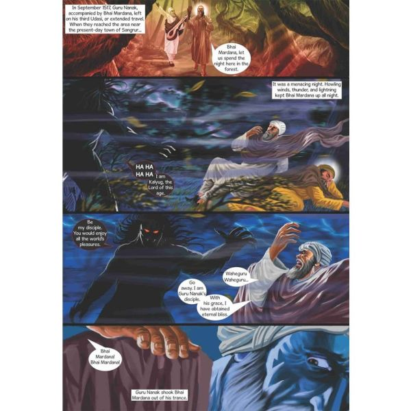 Guru Nanak Dev Jee Graphic Novel Volume 4 3